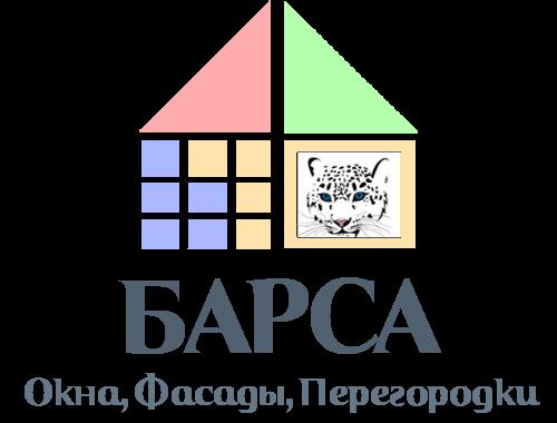 Окна БАРСА — пластиковые окна, фасады и перегородки с собственного производства в Московской области